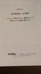 DSC_0006-168x300